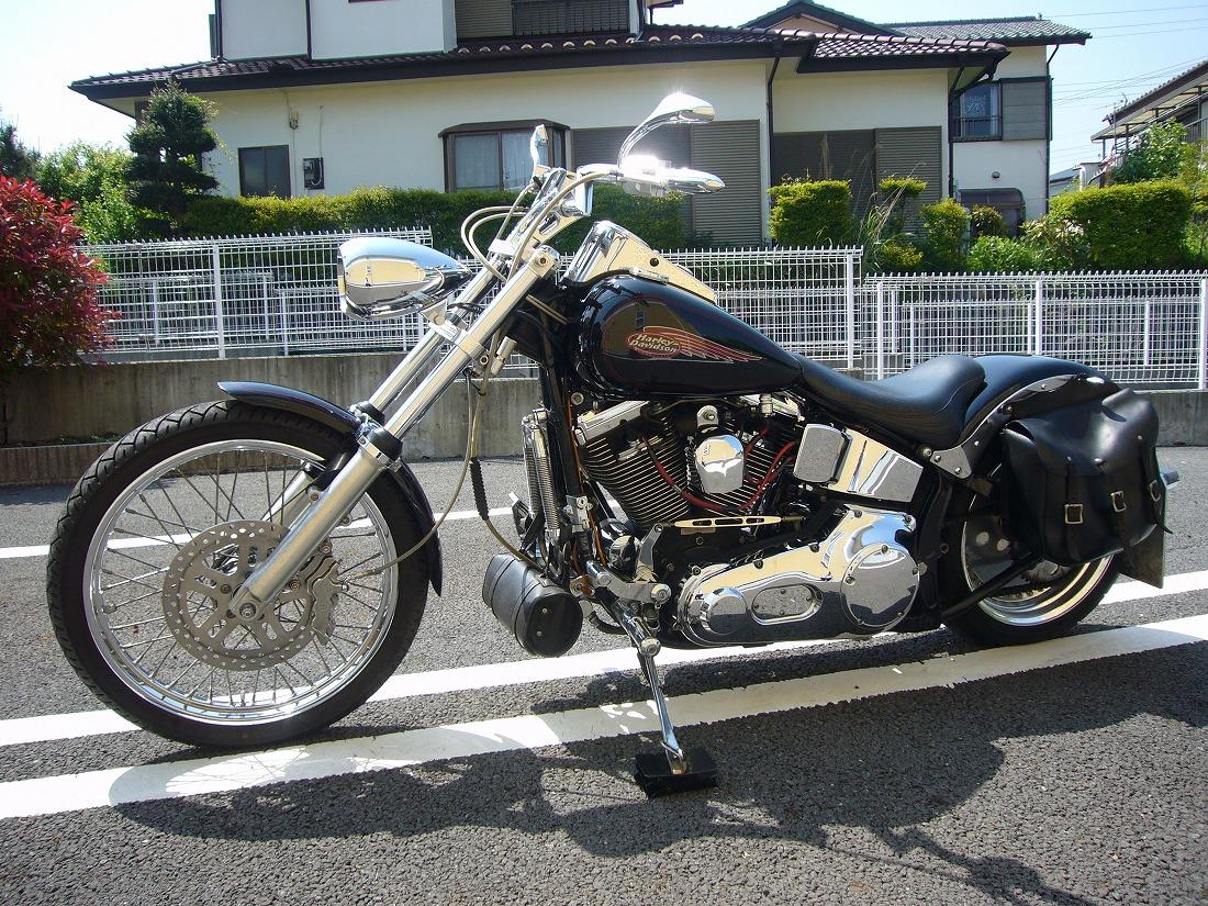 FXSTC1340
